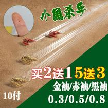 号袖钩白条小鱼钩0.5金袖无刺有刺成品子线双钩套装0.10.30.8