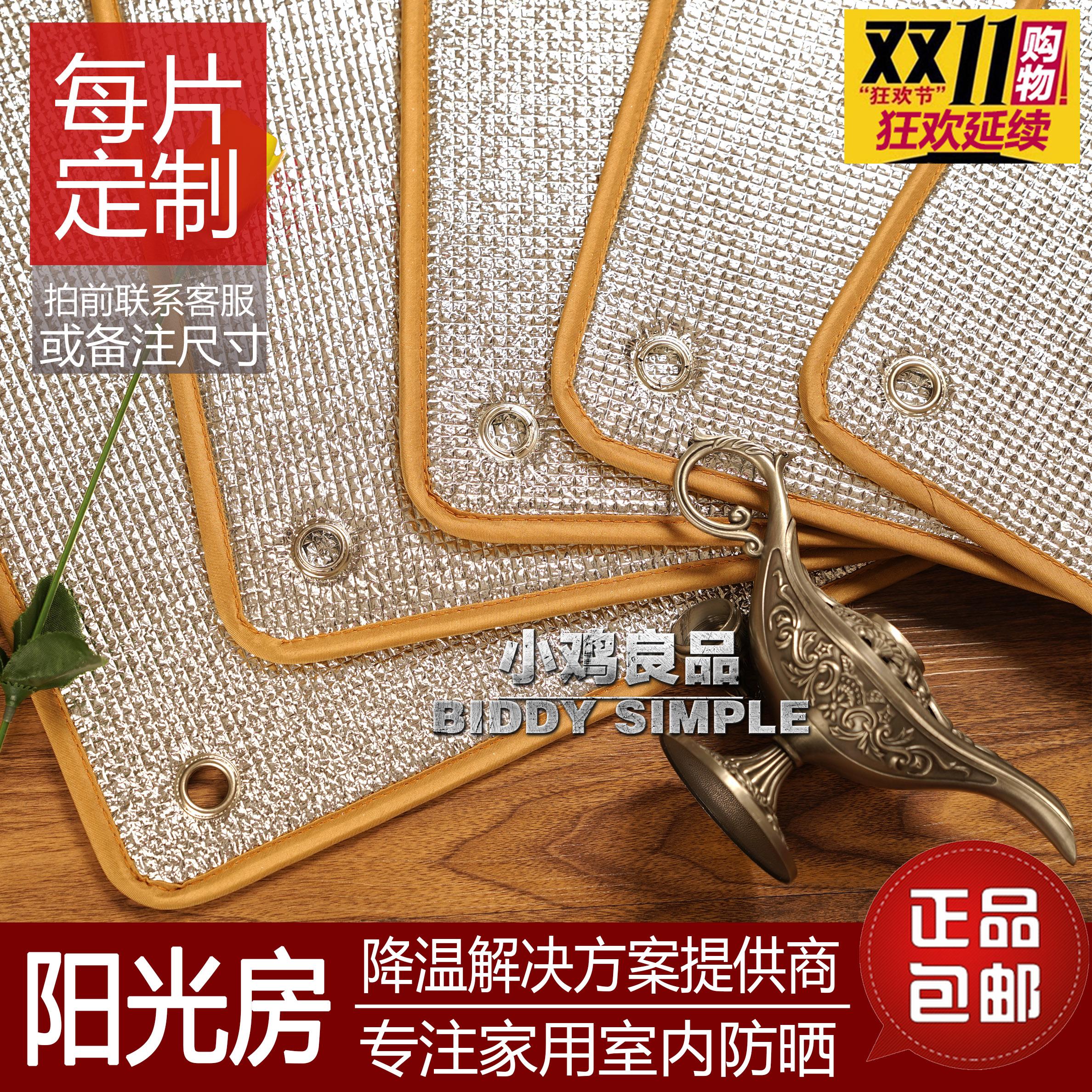 Солнцезащитное стекло окно Специальная отражательная пленка для бытовой изоляции алюминий Фольга панель Верхний кондиционер для загара