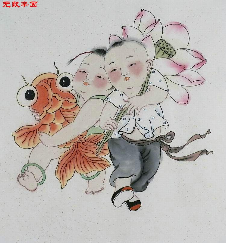 5050小孩童子百子圖人物畫三尺斗方無款國畫YH121032純手繪字畫