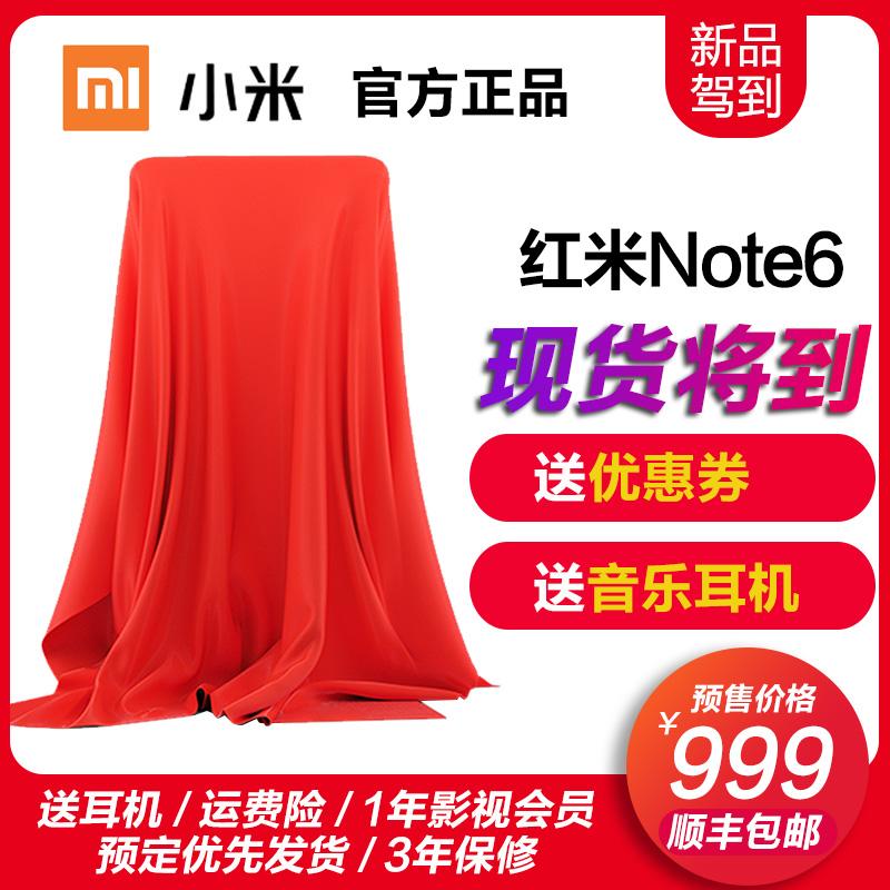 新品现货将到 Xiaomi/小米红米note6 全面屏手机note5