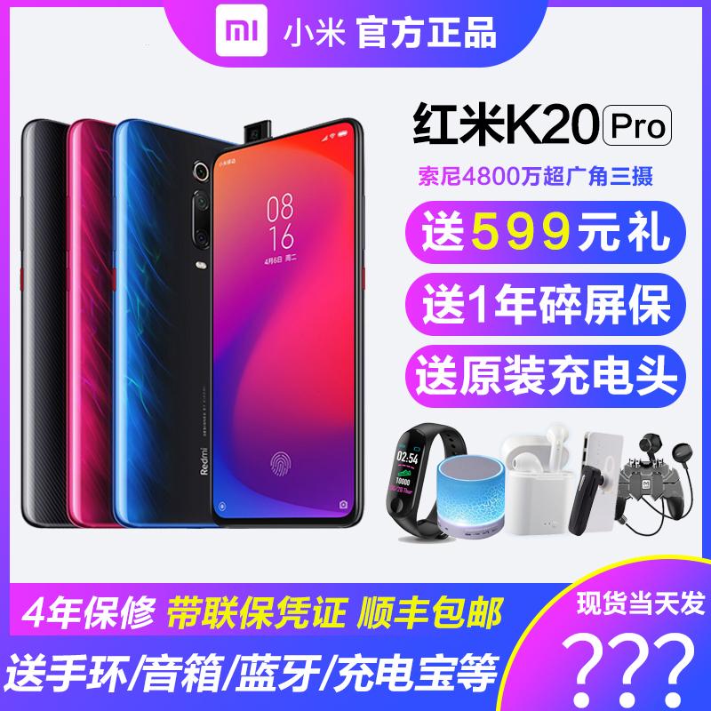 现货Xiaomi/小米 Redmi K20 骁龙 855红米k20pro官网新手机cc9e