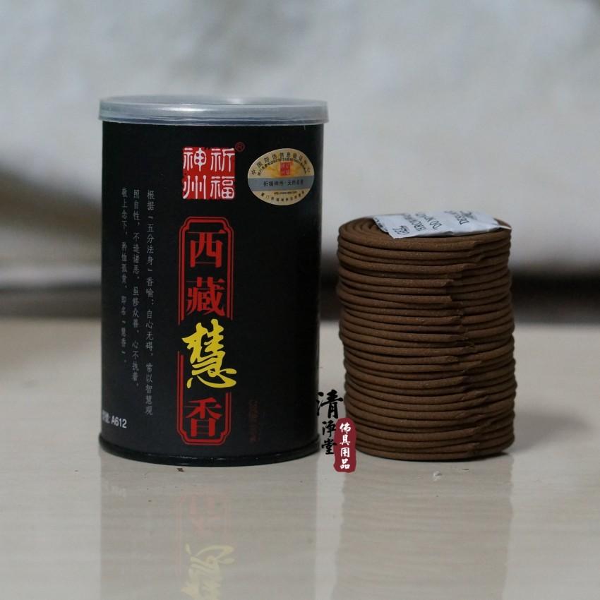 祈福神州 西藏慧香2小时盘香A612藏香/佛香/熏香/檀香沉香