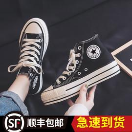 代購韓版2021春夏季松糕底1970s高幫帆布鞋女厚底增高小白鞋板鞋圖片