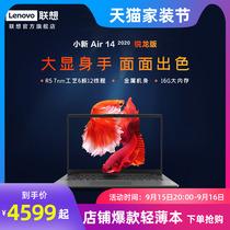 商务办公轻薄便携学习游戏笔记本电脑ProMacBook存储容量256GB处理器2.3GHz英寸13苹果Apple