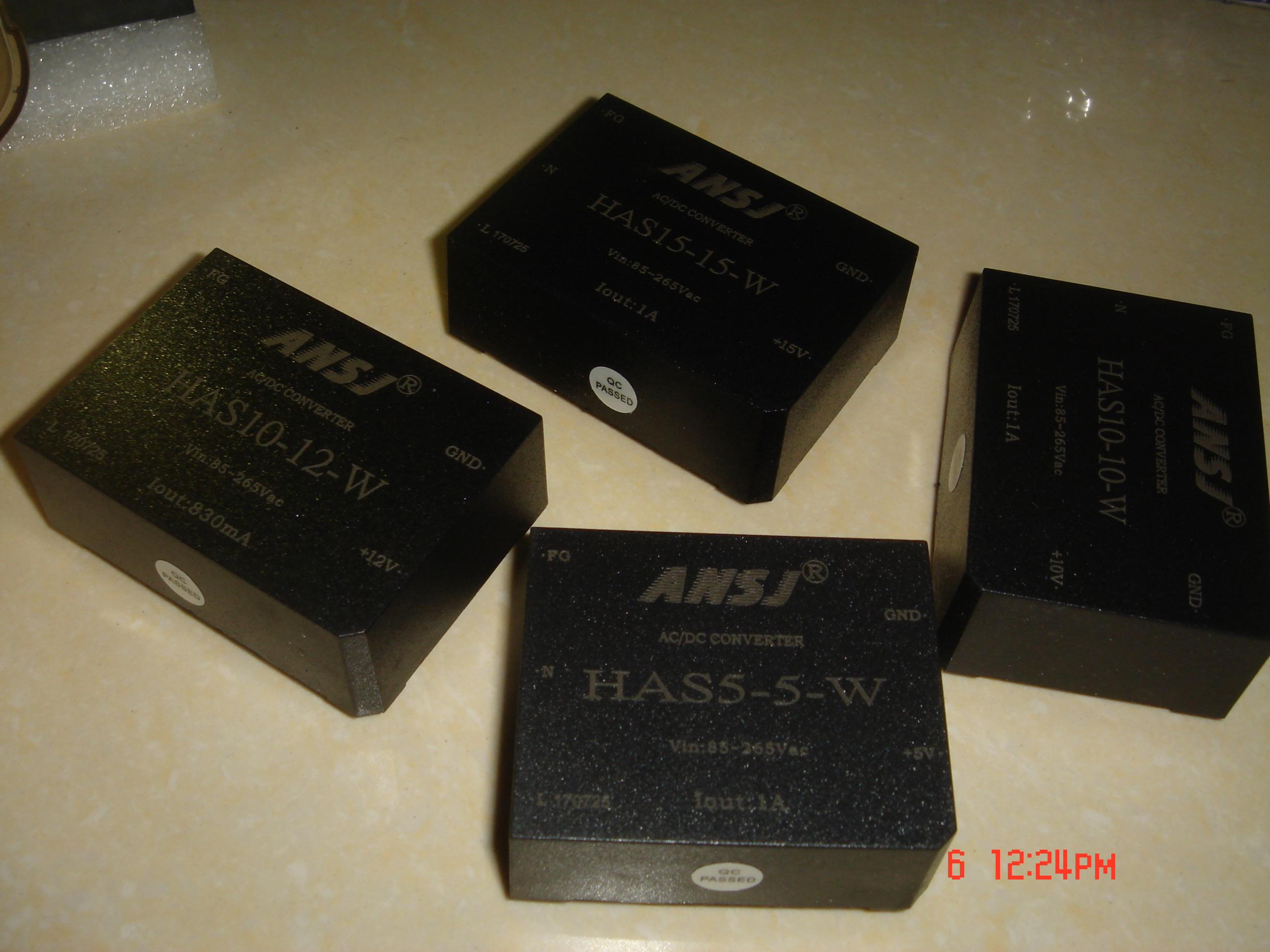 HAS5-15-W 安时捷 ANSJ AC-DC 5W 220转15V 代替 Harevst电源模块