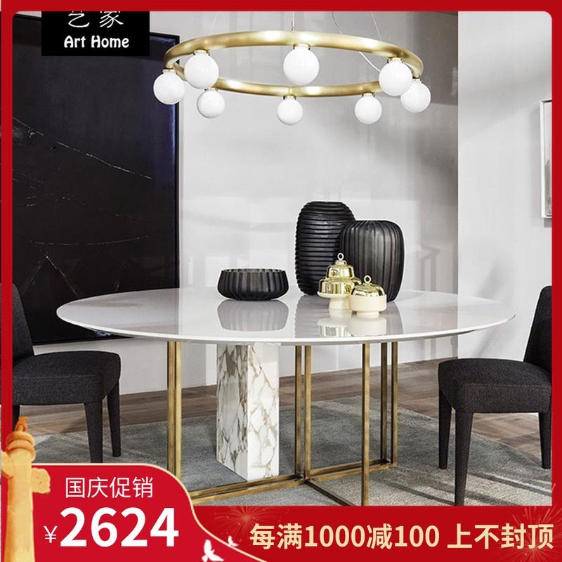 北欧大理石餐桌圆形设计师创意轻奢不锈钢小户型简约现代客厅家具满2000元可用200元优惠券
