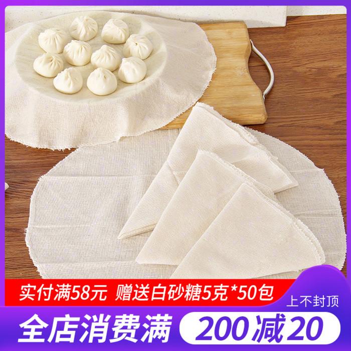 纯棉蒸笼布 馒头布 水饺布 扁食布  包布 过滤布白布 蒸布