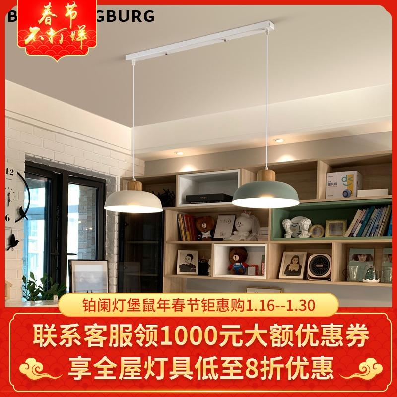 北欧灯饰网红餐厅吊灯创意个性吧台咖啡厅日式小吊灯马卡龙灯具
