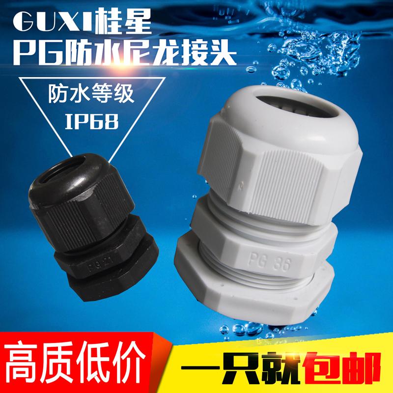 Нейлон кабель соединитель водонепроницаемый соединитель PG7/PG9/PG11/PG13.5/PG16/19/21/25/PG29