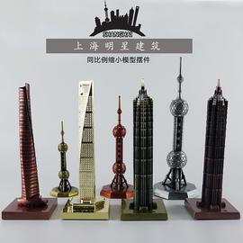 上海特色东方明珠塔模型摆件金属建筑模型旅游纪念品送老外礼品