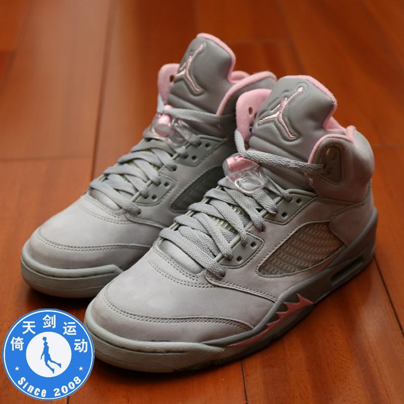 公司� Air Jordan 5 Retro AJ5 ��5 �^版灰粉 313551-061
