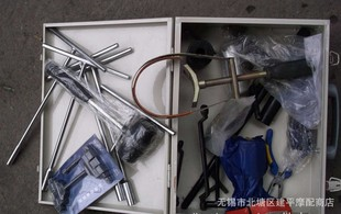 Jialing original 50CC 250CC four stroke scooter repair tools Daquan