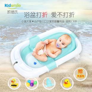 凯德氏婴儿洗澡盆折叠可坐可躺新生儿大号加厚宝宝浴盆送8件礼包