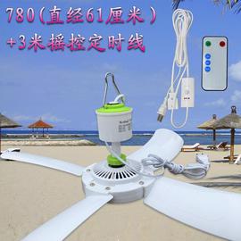直销780塑料ABS节能电风扇四叶大号小型家用蚊帐吊扇挂顶宿舍静音