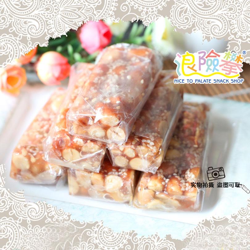 潮汕特产 普宁占陇陈妈花生南糖  传统点心零食 茶点 办公室零食