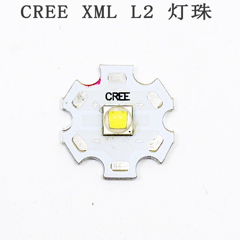 美国进口led正白光CREE T6强光手电筒头灯灯珠20MM铝基板L2灯泡