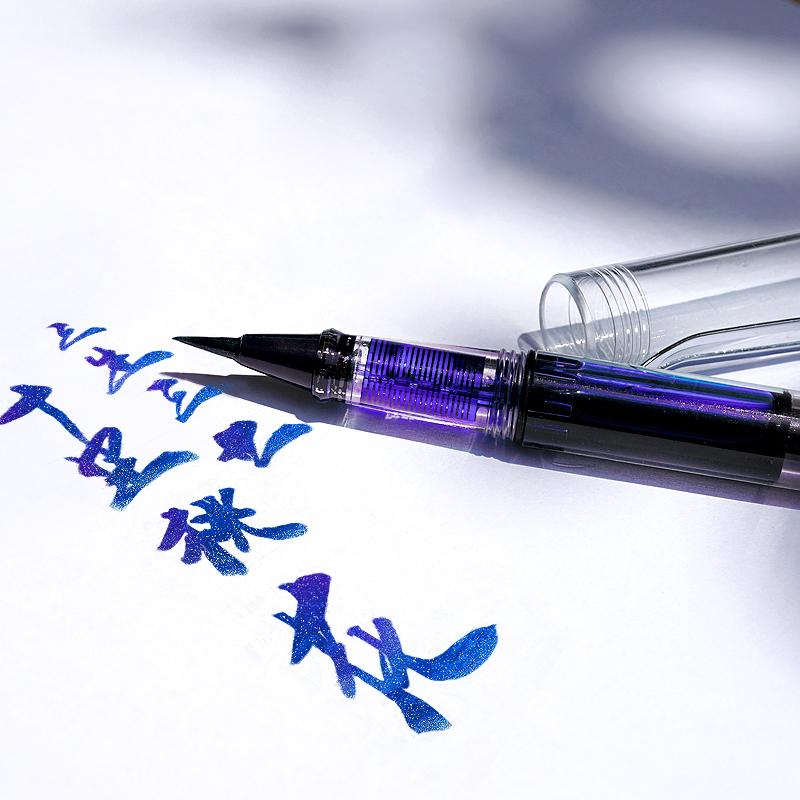 软毛钢笔彩墨书法软笔便携式式笔杆加墨渐变绘秀丽笔狼毫小楷毛笔