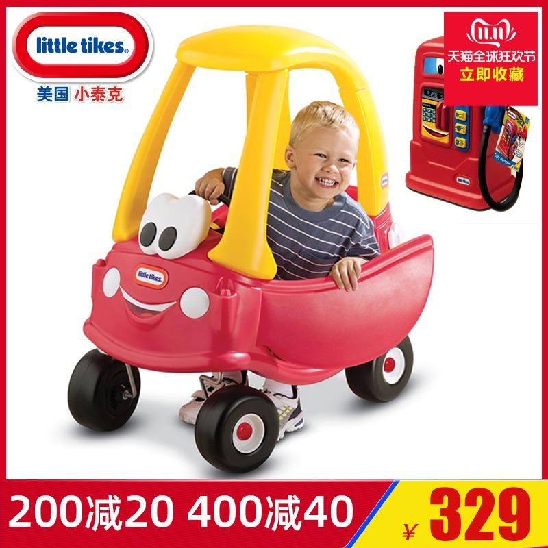 美国进口小泰克儿童四轮小房车淘气堡踏行滑行车游乐场童车玩具车