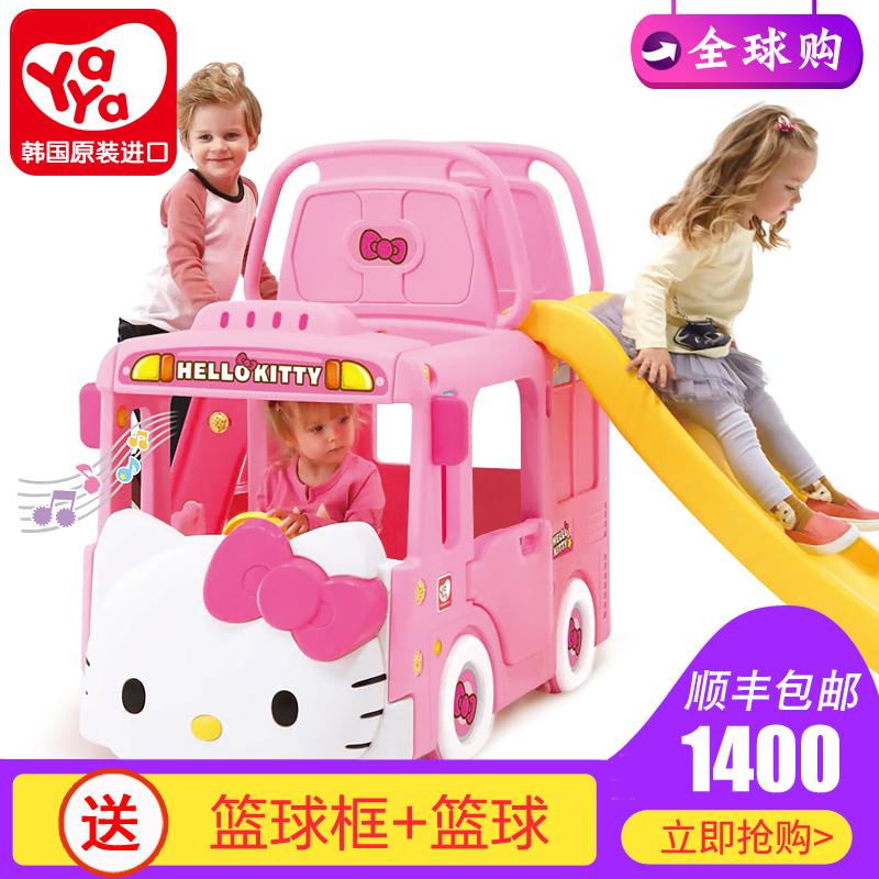 【韩国进口】YAYA校车滑梯儿童滑梯游戏屋/宝宝汽车驾驶玩具乐园