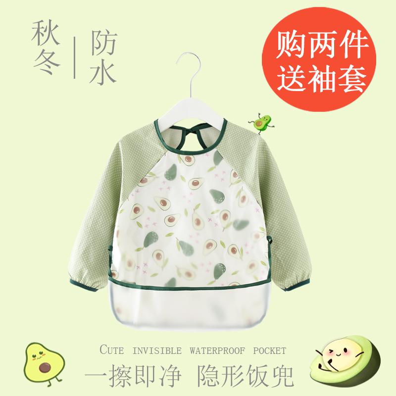 儿童罩衣防水长袖反穿衣宝宝吃饭衣围裙纯棉小孩罩衣婴儿围兜护衣