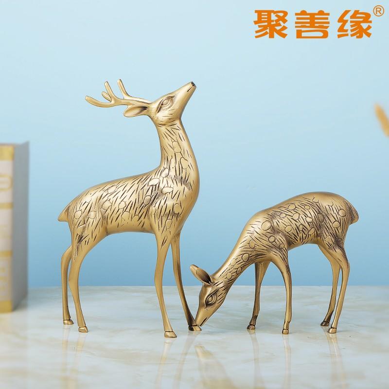 聚善缘 铜鹿摆件一对 纯铜工艺品北欧创意麋鹿 铜本色鹿一对