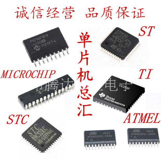 原装正品STM32F103C6T6A 32位微控制器 ARM 72MHz LQFP-48