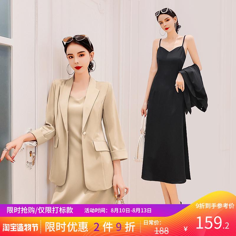 吊带连衣裙两件套秋季套装女韩版气质洋气西装职业休闲时尚外套