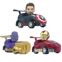 复仇者公仔回力摆件小汽车美国队长手办收藏模型男孩玩具套装 正版