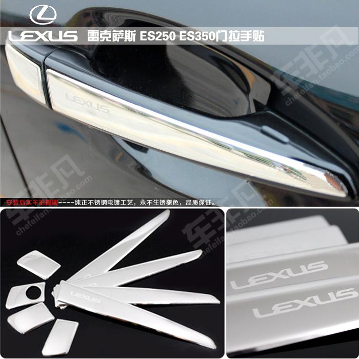 Лексус CT200H RX270 ES250 ES350 GS300H дверь вне дверь ручку модификации руки