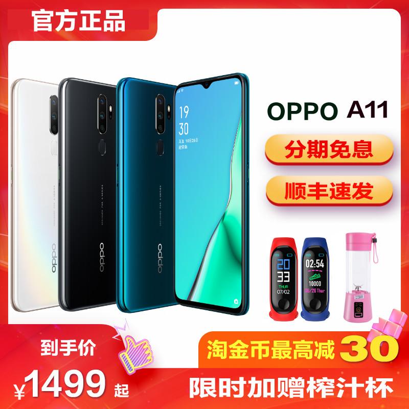 【分期免息】OPPO A11 oppoa11手机0pp0a9x a5 oppo新品a11 a11x