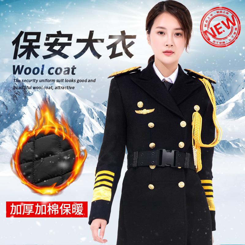 保安大衣物业礼宾服女长款保暖加厚形象岗保安制服羊毛呢大衣外套图片