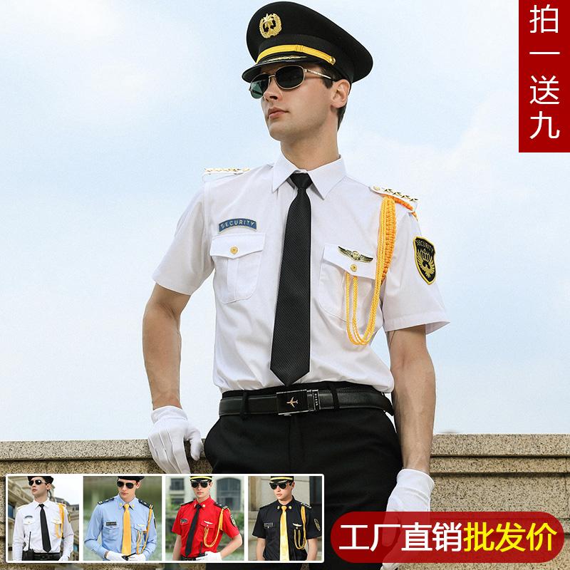 新式黑色保安制服夏装短袖保安工作服套装男形象岗保安服礼宾服装图片