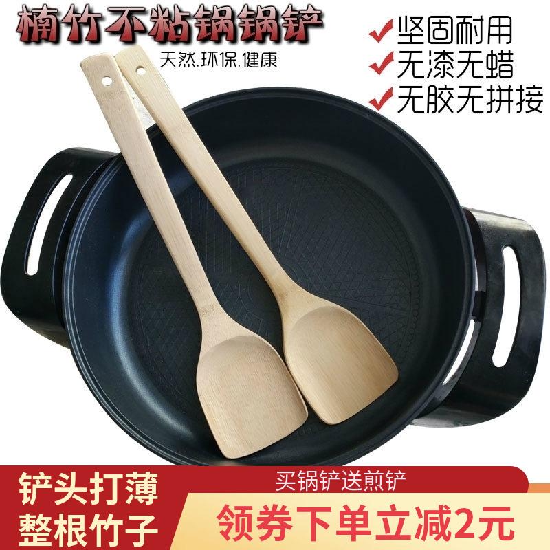 Лопатки для сковороды Артикул 541909810727