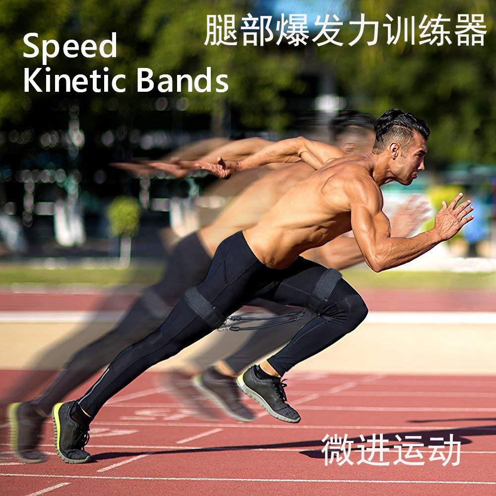 腿部肌肉训练器田径爆发力肌肉拉筋拉韧带阻力带大腿康复器材