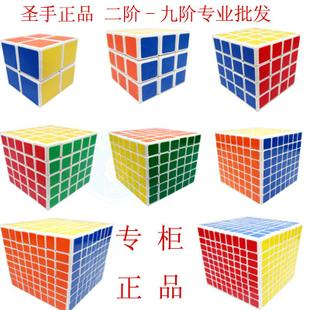 Kathrine 2 345 678 variety of optional order Rubik cube feel super good order 2345678