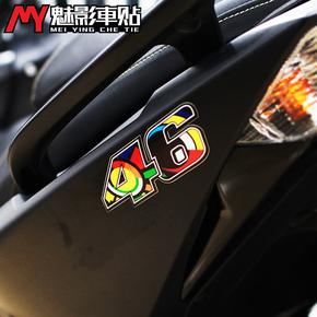 魅影车贴 罗西意大利AGV元素46 摩托车电摩改装 反光贴纸拉花