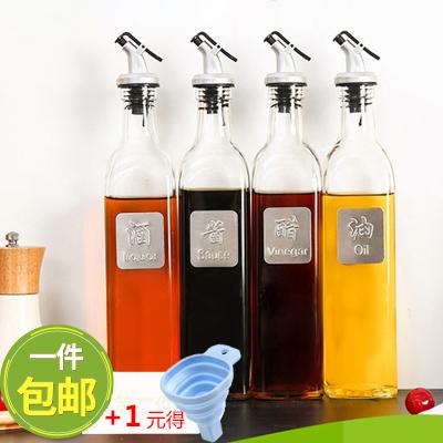 家用厨房玻璃油壶贴片防漏油瓶油罐大号酱油瓶醋瓶调料瓶料酒壶DD