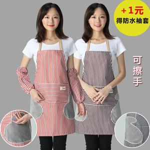 居桃里可擦手围裙袖套防水防油厨房家用做饭工作服套装时尚男女