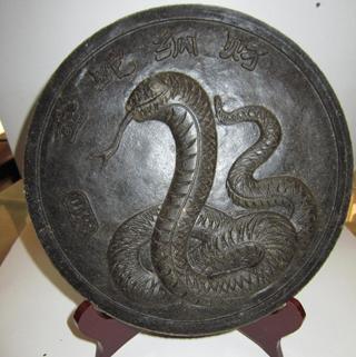 Дракон чай чай Золотая змея змея демонстрации 500 g технологии Nano деньги рекламные скидки