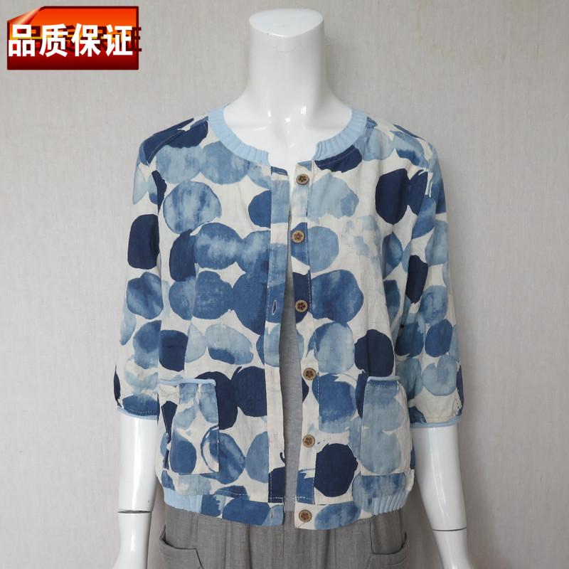 Одежда для людей среднего возраста Артикул 568482621100