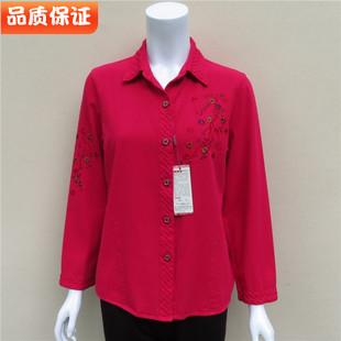 妈妈装纯棉棉布绣花衬衫中老年秋装九分袖衬衣老太太大红色上衣