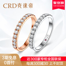 CRD ring diamond rings finger diamond ring diamonds to ring ring set diamond ring 18K gold diamond ring finger