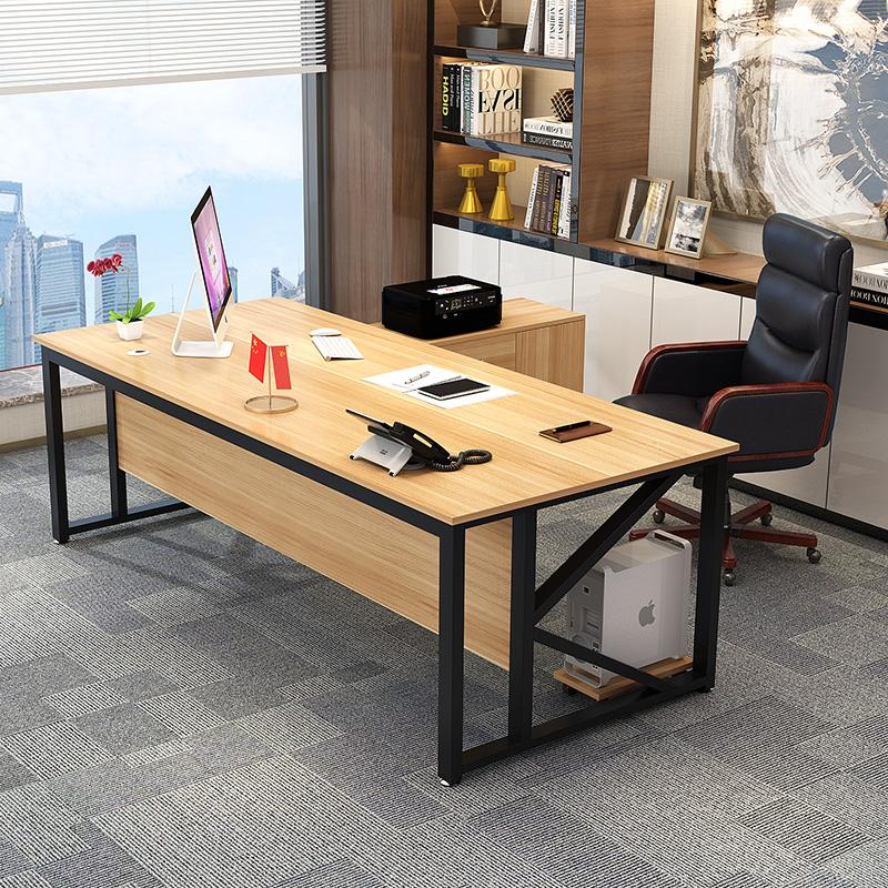 商业办公家具老板办公桌大班台单人现代简约总裁主管办公桌经理桌