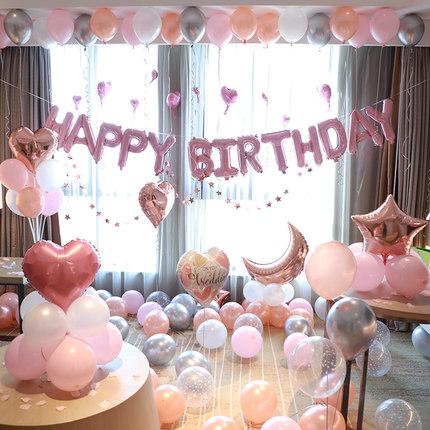 成人儿童生日套餐卡通字母铝膜气球