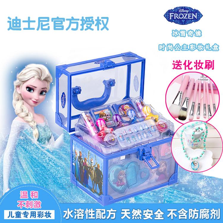 迪士尼儿童化妆品冰雪奇缘化妆盒箱公主彩妆安全无毒小女孩玩具