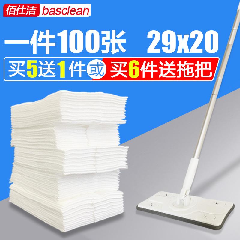 100片加厚静电除尘纸一次性干湿地板擦地拖把吸毛发灰尘布无尘纸