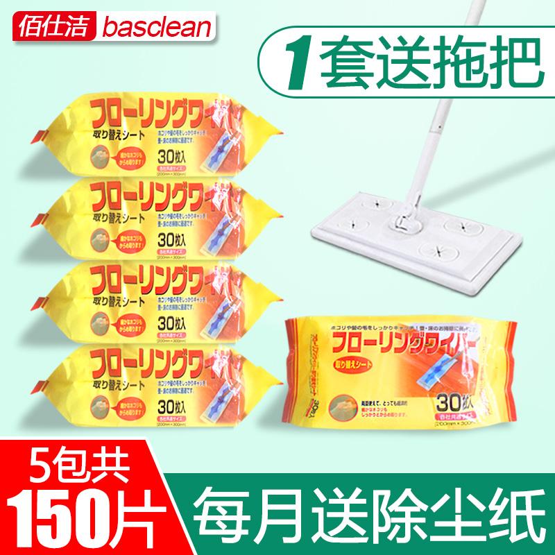 静电拖把平板除尘纸一次性干湿纸巾吸灰毛发无尘擦地板夹固拖墩布