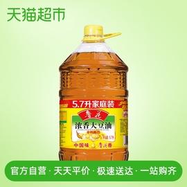 鲁花浓香大豆油5.7L非转基因食用油健康烹饪炒菜调味营养家用图片