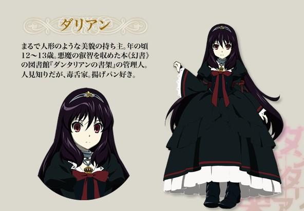 [dark red baby clothes] BJD dantelians bookshelf Black Book Girl cos clothing without false hair