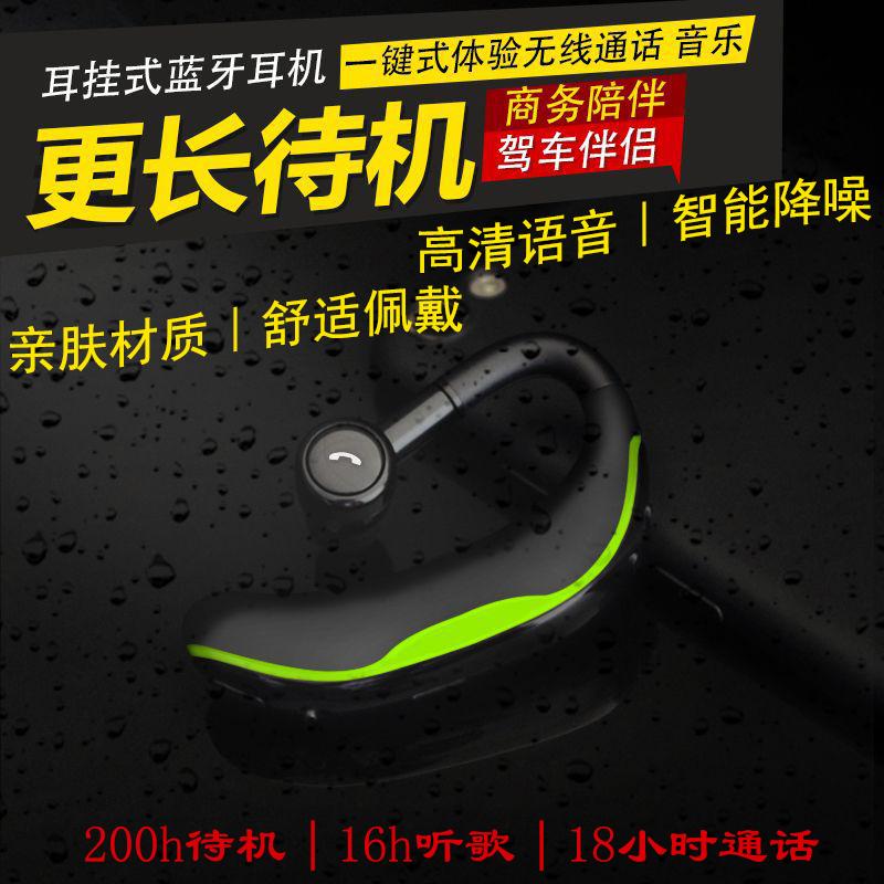 无线蓝牙耳机挂耳式运动超长续航单耳苹果华为小米通用商务开车